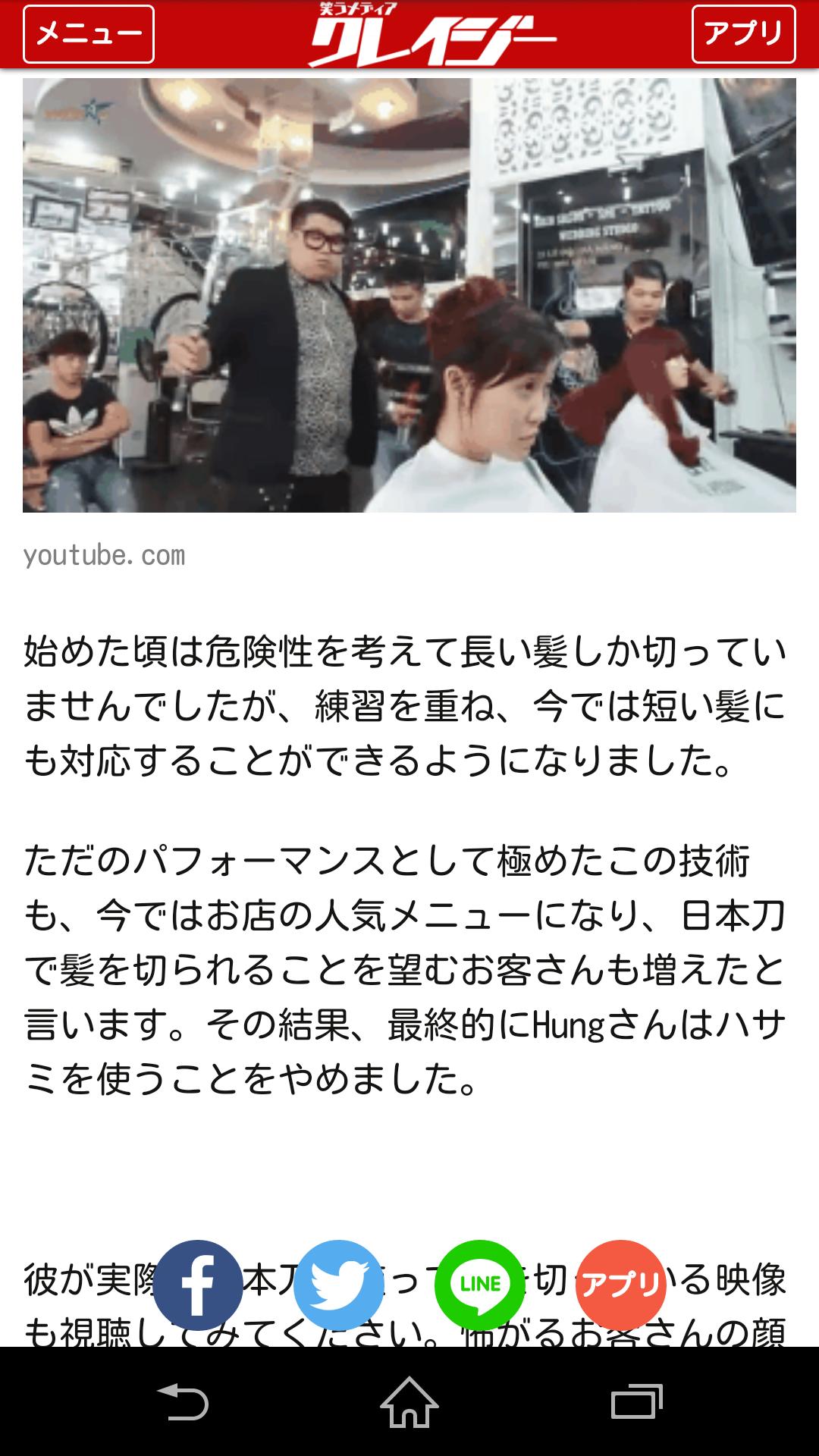 Screenshot_2015-09-04-21-04-48