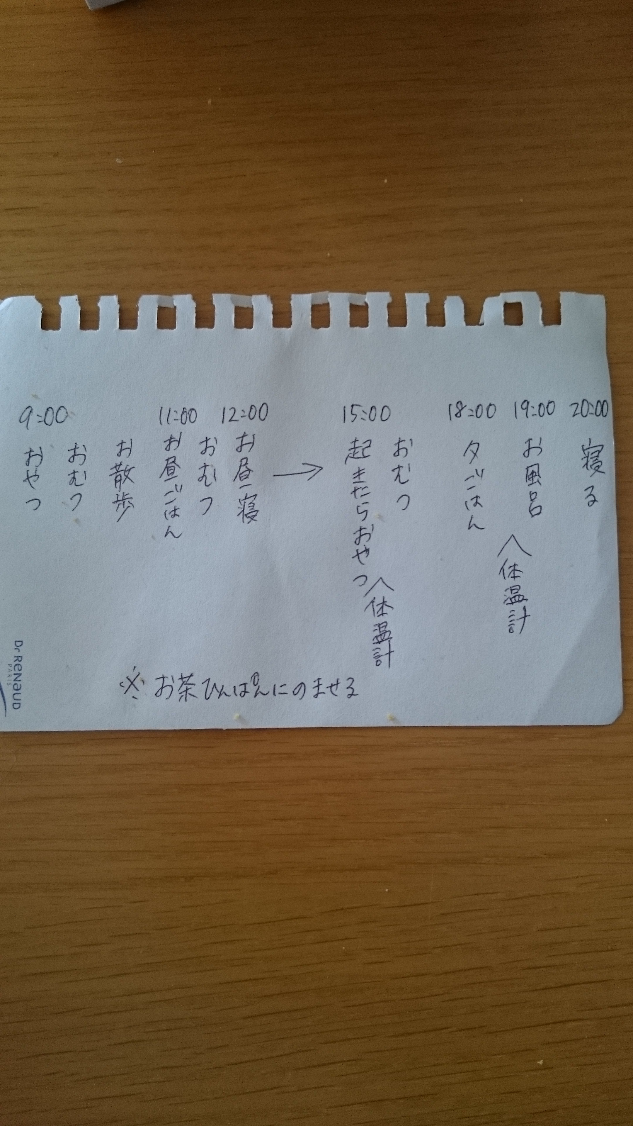 DSC_1660